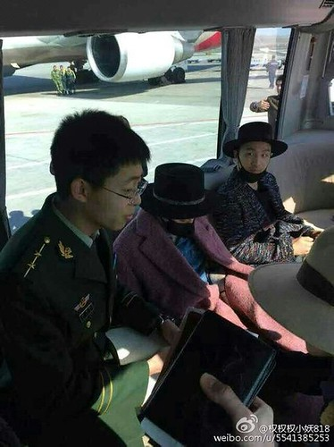 Big Bang - Harbin Airport - 21mar2015 - 权权权小妖818 - 01