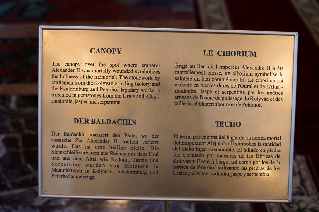 Sign describing assasination of Tsar Alexander II