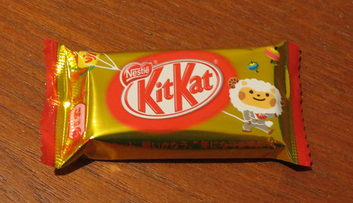 New Year 2015 Otoshidama Kit Kat (Japan)