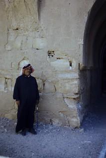 Antonia Giordania Egitto 1998