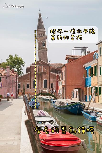 Venice burano (36)
