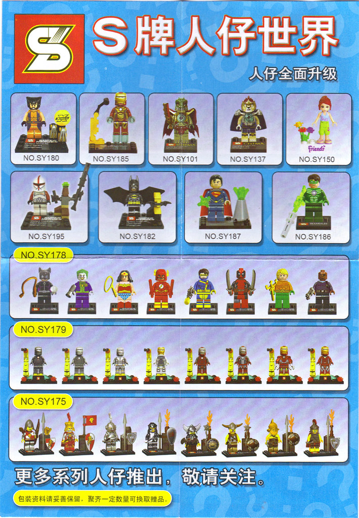 "Sheng Yuan TEENAGE MUTANT NINJA TURTLES :: ""SHREDDER"" Bootleg Minifigure Set / ..S.Y. collection brochure ii (( 2014 )) by tOkKa"