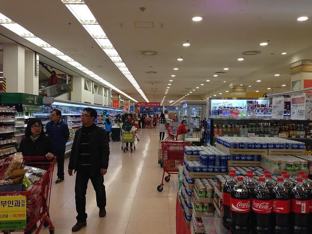 Lotte Mart groceries