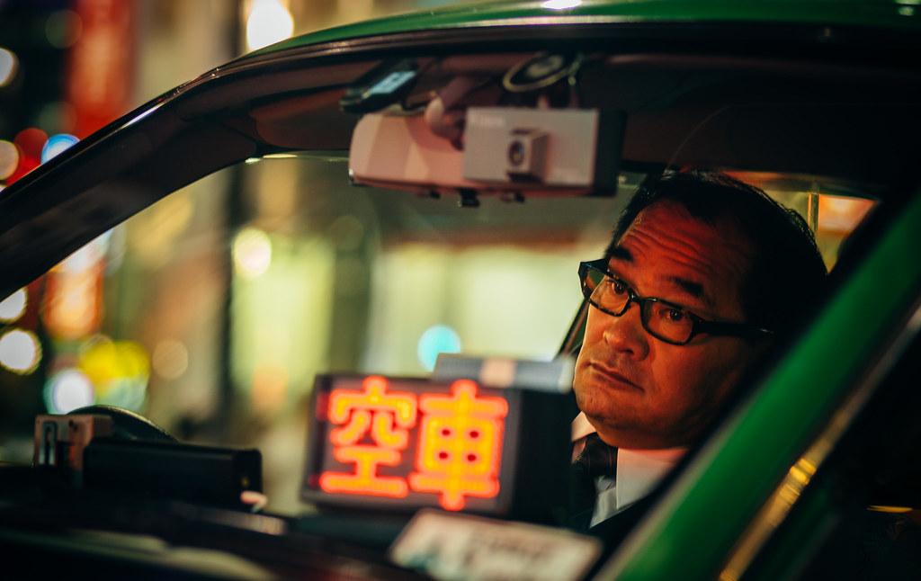 Night Shift. Tokyo