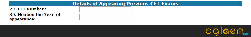 CET Karnataka Application Form