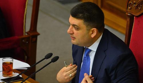 Гройсман покращить роботу парламенту