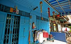 Phra Nakhon 100