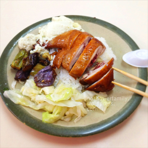 Cantonese roasted meat : Scallion soy  sauce chicken rice