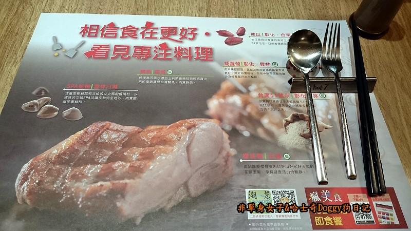 王品集團平價鐵板燒hot 7長安東店04