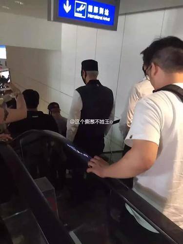 BIGBANG GDTOPDAE arrival Hangzhou 2015-08-25 110