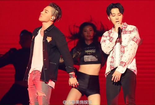 BIGBANG FM Beijing Day 2 2016-07-16 various (4)