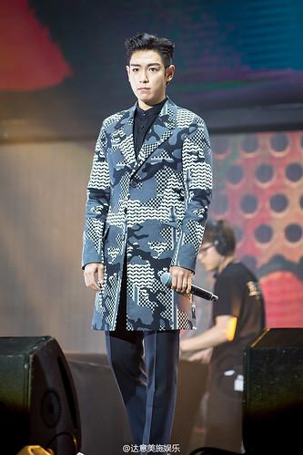 Big Bang - Made V.I.P Tour - Dalian - 26jun2016 - dayimeishi - 50