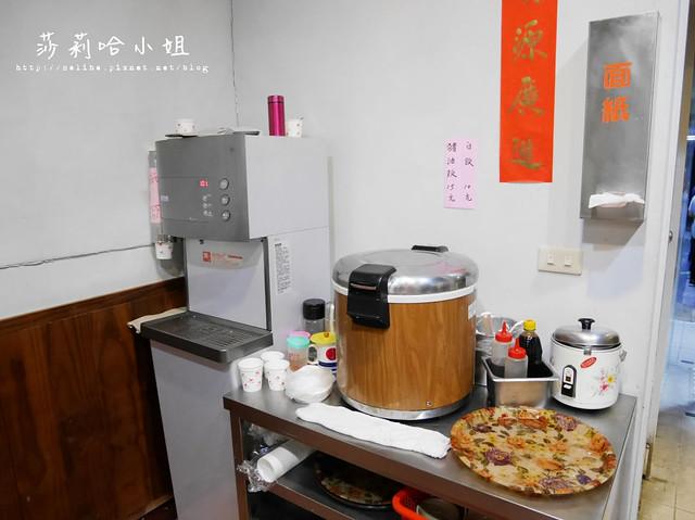 深坑美食豆腐娘 (2)