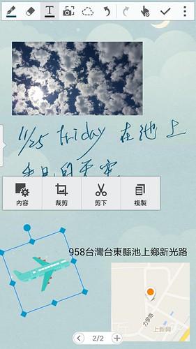 Screenshot_2014-11-21-13-52-35