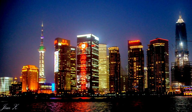 The night view of ShangHai City 03, (Do not display this photo for any political propaganda 严禁用此照片为政治宗教服务)