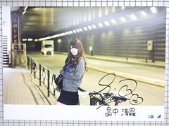 "Nogizaka46 1st Album ""Toumei na Iro"" Promotional Posters at Nogizaka Station: Hatanaka Seira"