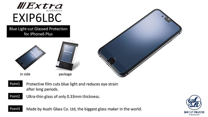 GRAMAS - Glass Bluelight Cut Screen Protector (iPhone 6 Plus)