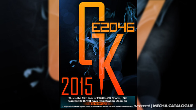 E2046 Garage Kit Contest 2015