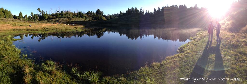 加羅湖-48