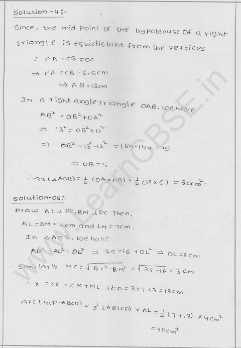 RD Sharma Class 9 solutions Chapter 15 Areas of parrallelograms and Triangles Ex 15.3 3