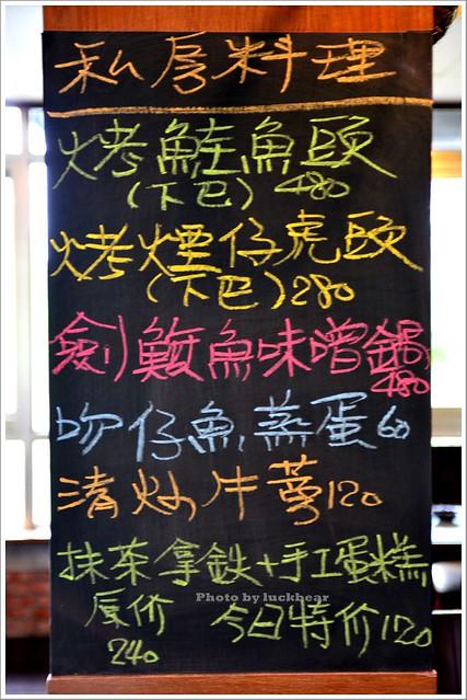 宜蘭和田食堂日式料理001-DSC_6396