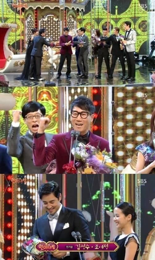 Sbs Entertainment Awards - Sbs Entertainment... (2014)
