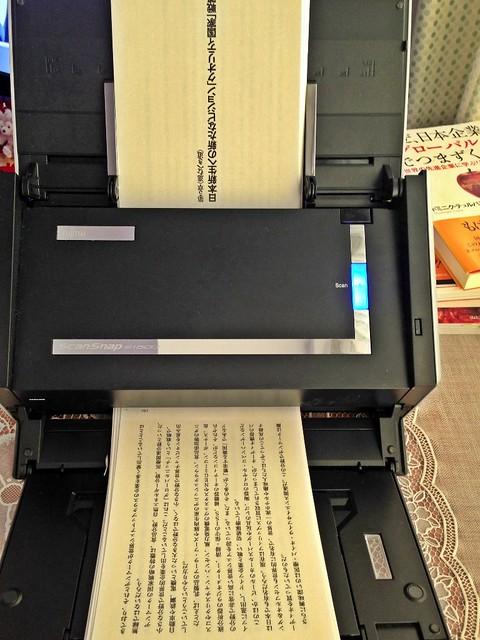 Digitalize books