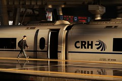 Boarding a CRH train just on sunset at Beijing South