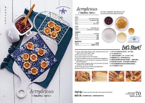 SCS-RecipeBook-9