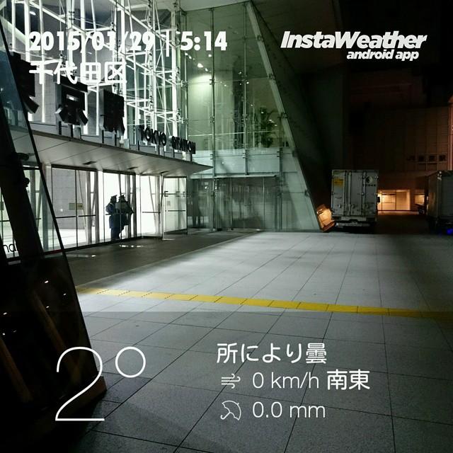 東京駅、寒い!