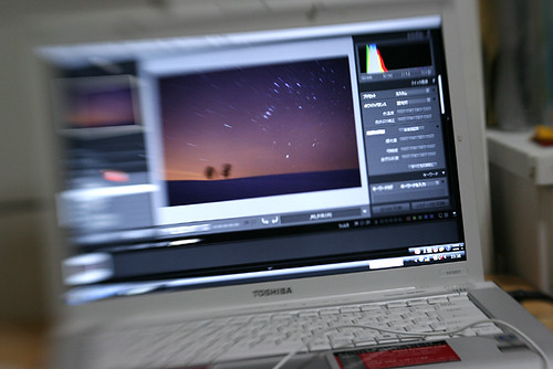 Adobe Lightroomを試す