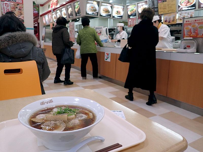 2015年2月5日の昼ご飯