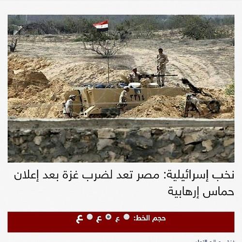 ammaromarabdelrahman posted a photo: