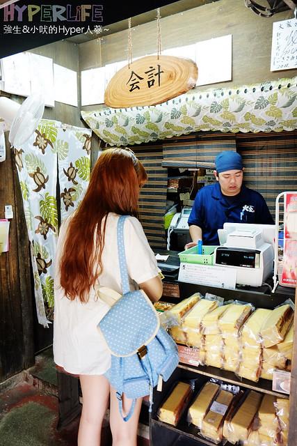 ░日本Okinawa░,地址,大家,大家餐廳,如何去,必去景點,必吃,必玩,必看,沖繩,沖繩美食,百年古家,美食,電話 @強生與小吠的Hyper人蔘~