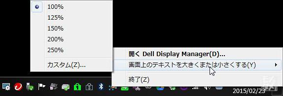 Utility03.jpg