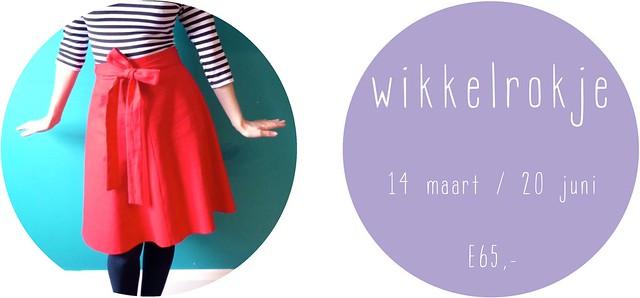 banner ws wikkelrokje
