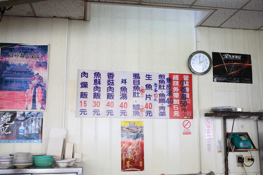 20150222-1台南-海安路無名肉燥飯 (3)