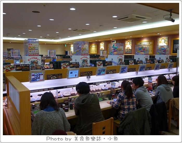 【日本京都】くら壽司‧KURA壽司(二条店)迴轉壽司‧自動送餐 @魚樂分享誌
