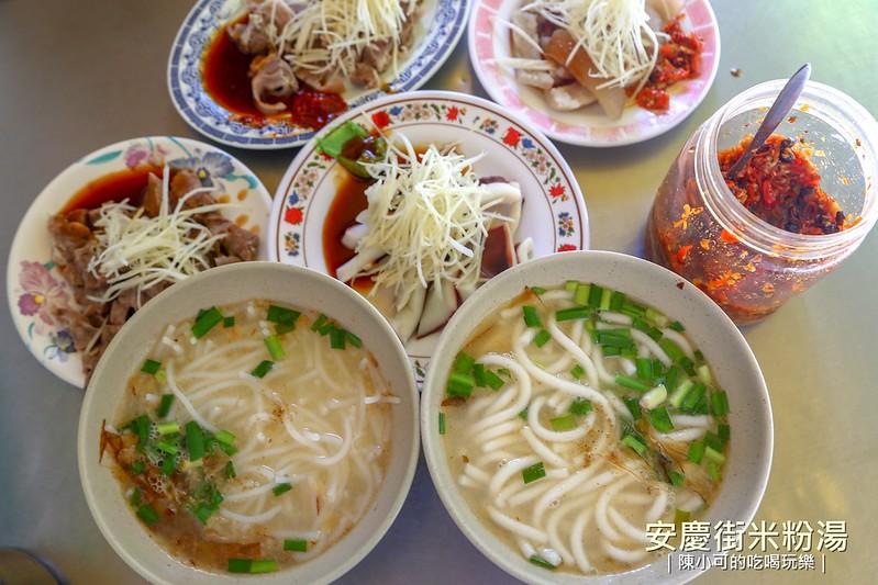 台北小吃︱台北熱炒,安慶街米粉湯 @陳小可的吃喝玩樂