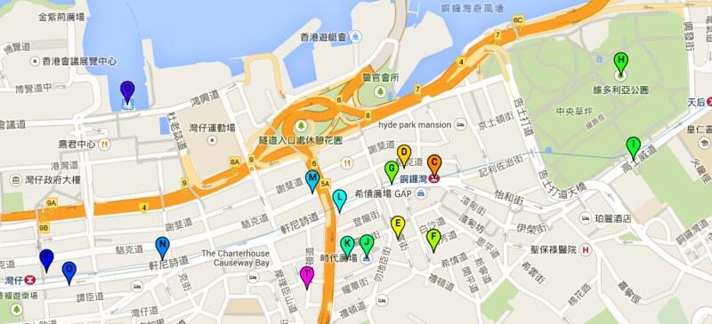香港四天三夜 (1)