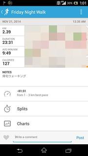 20141120_RunKeeper(Walking)
