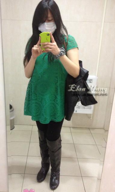 綠色蕾絲2