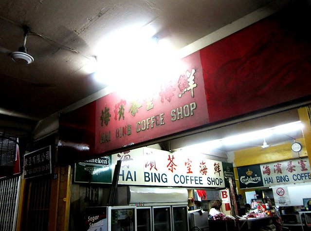 Hai Bing Coffee Shop, original
