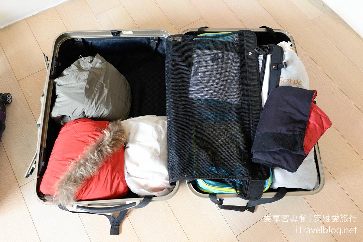 出國行李打包術 16