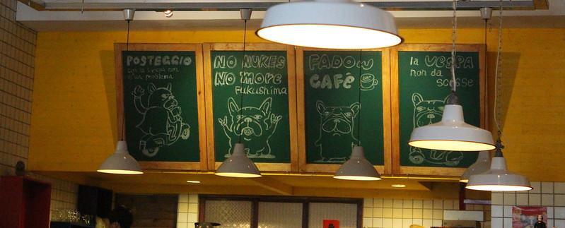 法豆餐廳 (34)