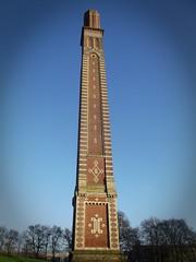 obelisk(0.0), bell tower(0.0), clock tower(0.0), spire(0.0), landmark(1.0), steeple(1.0), monument(1.0), tower(1.0),