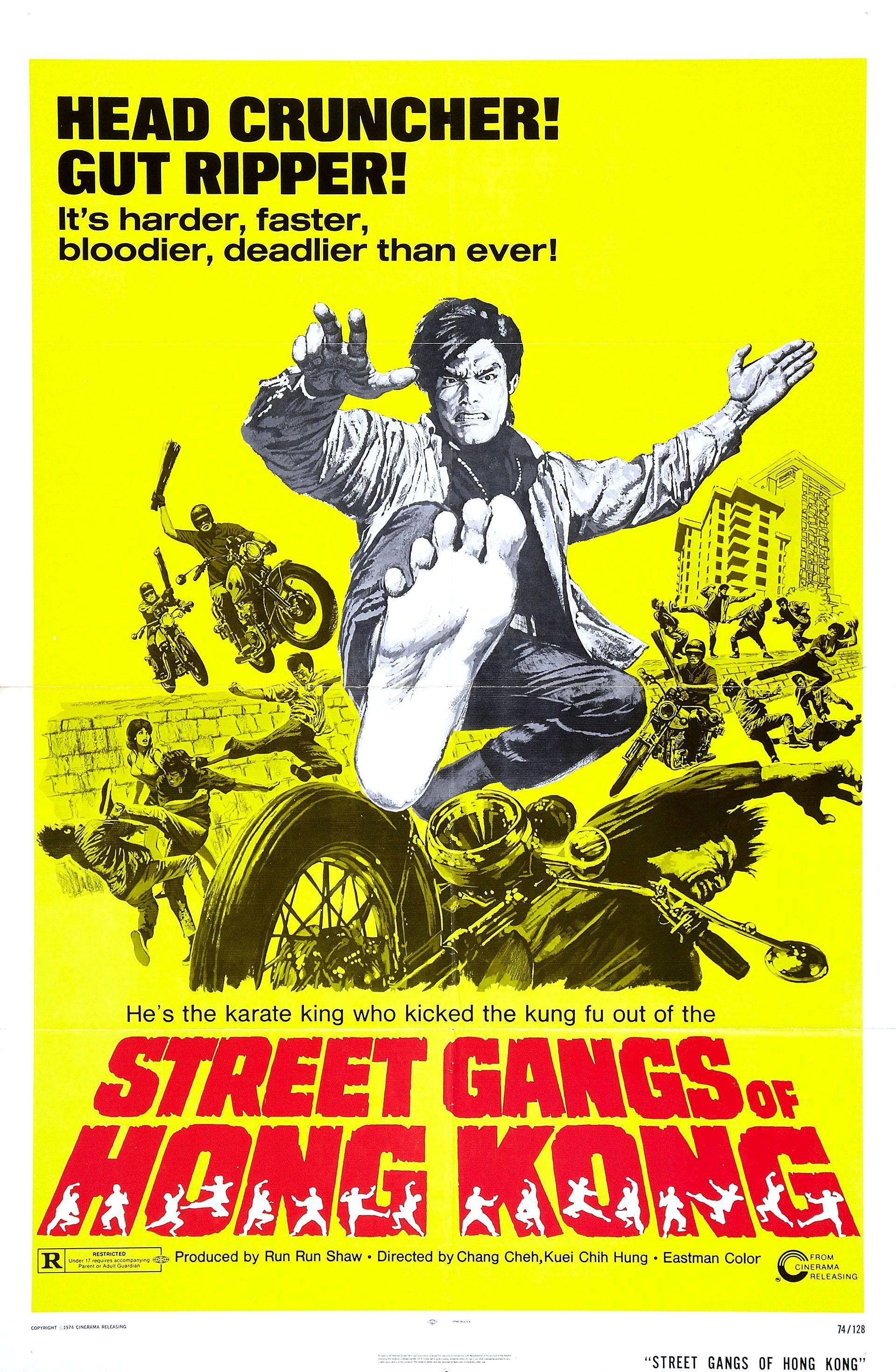 Street Gangs of Hong Kong (1973)