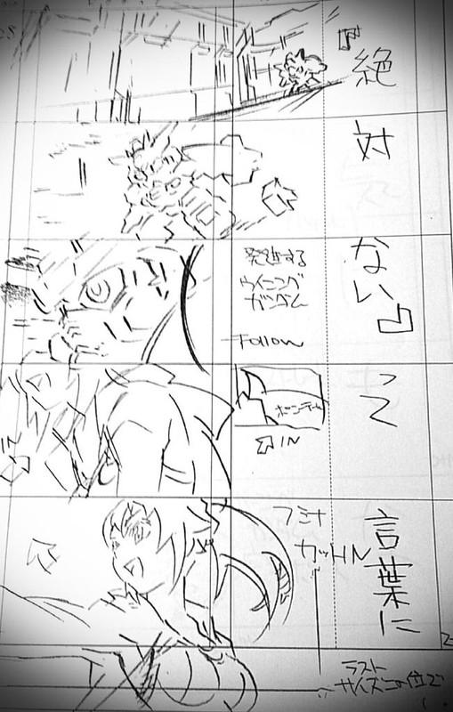 141228 - TOP繪...演出家「大張正己」在24日:《鋼彈創鬥者TRY》不能讓フミナ在OP動畫乳搖、真可惜!