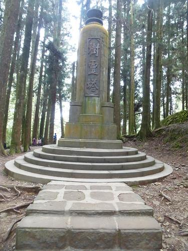 Ta-Alishan-Parc-Marche (122)