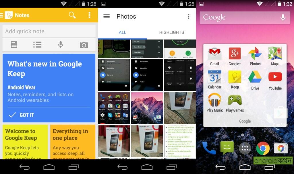 symphony roar a50 google apps interface
